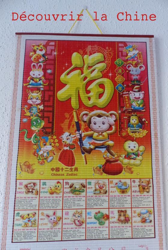 Activités Chine cycle 2 et 3