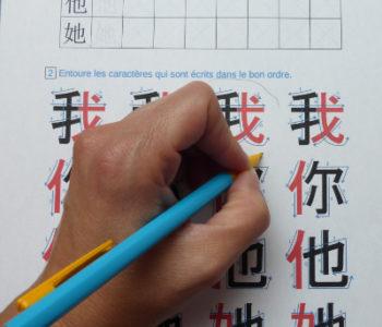 Sens d'écriture des caractère chinois