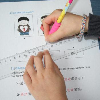 Faire le lien entre une image et un caractère chinois