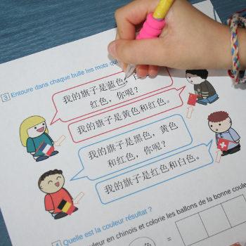 Entourer les couleurs en chinois