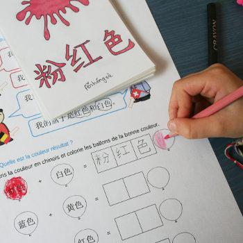 Trouver les couleurs en chinois