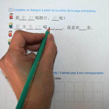 Dialogue à compléter en chinois