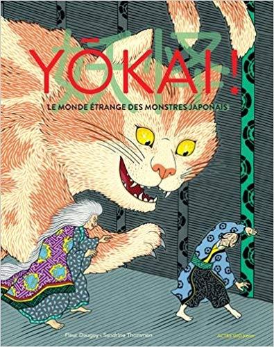 album sur les yokai japonais