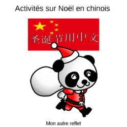 activités sur Noël en chinois
