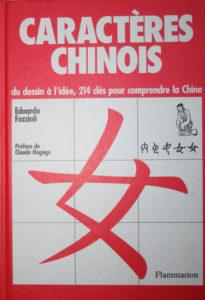 Livre de chinois sur les sinogrammes