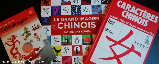 Livres pour étudier les sinogrammes