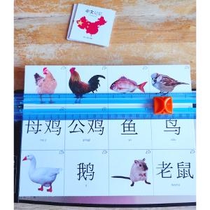 comment fabriquer un jeu de memory chinois