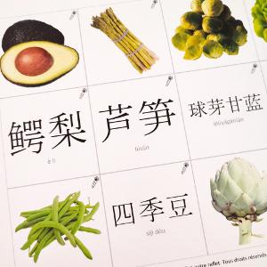 les légumes en mandarin