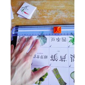 fabriquer un jeu de memory chinois