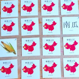 jeu de memory en chinois simplifié sur les légumes