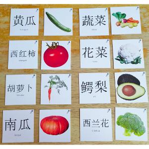vocabulaire en chinois mandarin les légumes