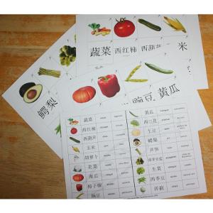 jeu memory flashcard légumes en chinois simplifié