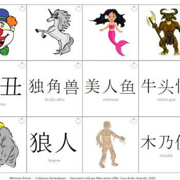 Les créatures fantastiques en chinois