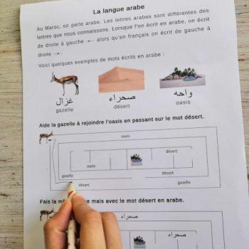 Activité sur la Maroc avec les maternelles pour découvrir la langue arabe